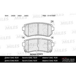 Колодки тормозные KIA CEED/RIO/SPORTAGE/HYUNDAI ACCENT/i20/i30/ix35 задние (Miles) E110073