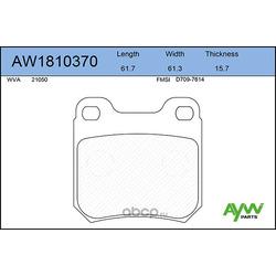 Колодки тормозные передние (AYWIparts) AW1810370