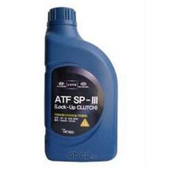 Масло трансмиссионное полусинтетическое ATF SP-III, 1L (Hyundai-KIA) 0450000100