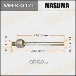 Тяга рулевая (Masuma) MRK407L