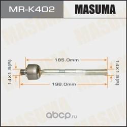Тяга рулевая (Masuma) MRK402