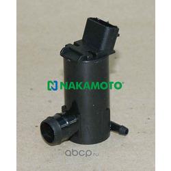 Насос омывателя (Nakamoto) U030001