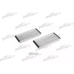 Фильтр салона (к-кт 2шт) MAZDA: MPV II 02-, RX 8 03- (PATRON) PF2138