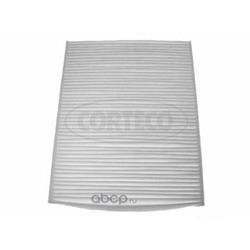 Фильтр, воздух во внутреннем пространстве (Corteco) 21652857