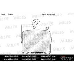 Колодки тормозные, комплект, задние (Miles) E110290