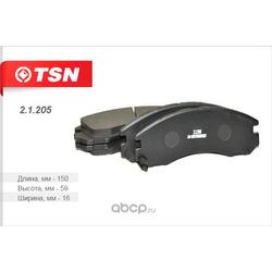 Колодки тормозные дисковые передние (TSN) 21205