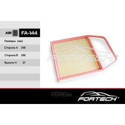 Фильтр воздушный (Fortech) FA144