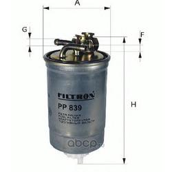 Фильтр топливный Filtron (Filtron) PP839