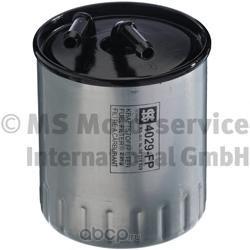 Фильтр топливный (Ks) 50014029