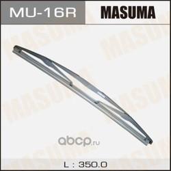 Щетка стеклоочистителя (Masuma) MU16R