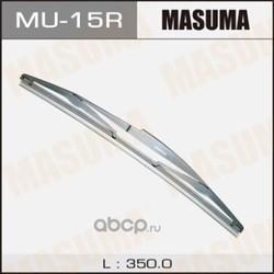 Щетка стеклоочистителя (Masuma) MU15R