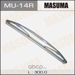 Щетка стеклоочистителя (Masuma) MU14R