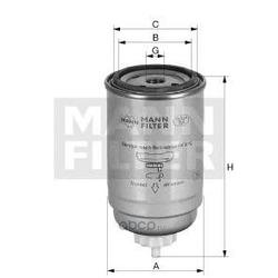 Топливный фильтр (MANN-FILTER) WK842