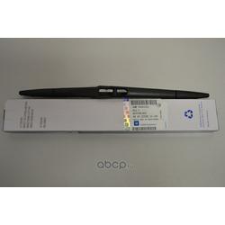 Щетка стеклоочистителя задней двери / OPEL Antara (GENERAL MOTORS) 96661302