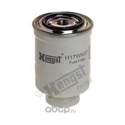 Топливный фильтр (Hengst) H17WK07
