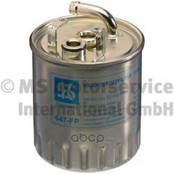 Топливный фильтр (Ks) 50013647
