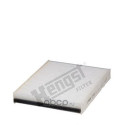 Фильтр (Hengst) E3900LI
