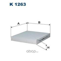 Фильтр салонный Filtron (Filtron) K1263