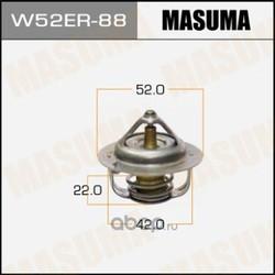 Термостат (Masuma) W52ER88