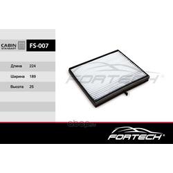 Фильтр салонный (Fortech) FS007