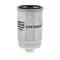 Топливный фильтр (Champion) CFF100263
