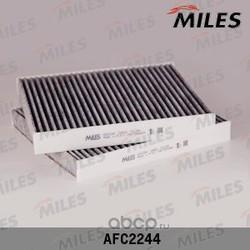 Фильтр салона BMW F10/F01 10- угольный (упак.2шт.) (Miles) AFC2244