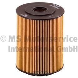 Фильтр масляный двигателя (Ks) 50013563