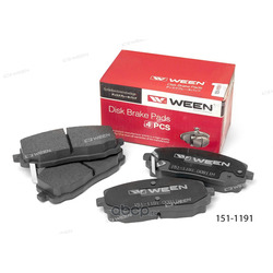 Колодки дисковые (Ween) 1511191