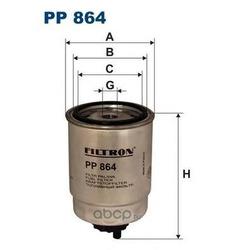 Фильтр топливный Filtron (Filtron) PP864