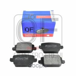 Колодки тормозные, комплект, задние (QUATTRO FRENI) QF87300