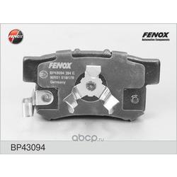 Комплект тормозных колодок, дисковый тормоз (FENOX) BP43094