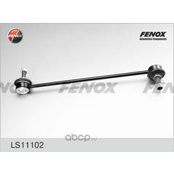 Стойка стабилизатора FENOX (FENOX) LS11102