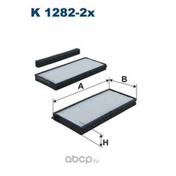 Фильтр салонный Filtron (Filtron) K12822X