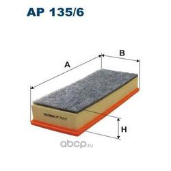 Фильтр воздушный Filtron (Filtron) AP1356