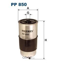 Фильтр топливный Filtron (Filtron) PP850