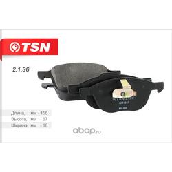 Колодки тормозные дисковые передние (TSN) 2136