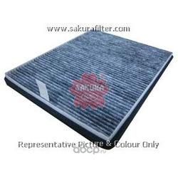 Фильтр салона угольный (Sakura) CAC14060