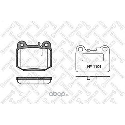 Комплект тормозных колодок, дисковый тормоз (Stellox) 025040BSX