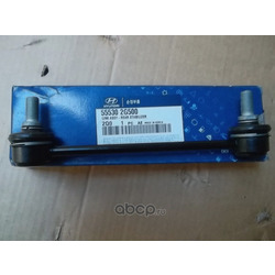 СТОЙКА СТАБИЛИЗАТОРА ЗАДНЕГО (Hyundai-KIA) 555302G500