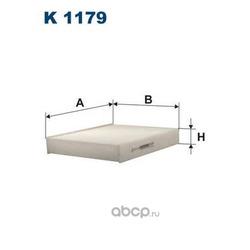Фильтр салонный Filtron (Filtron) K11792X