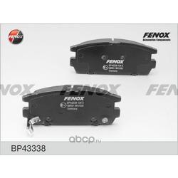 Комплект тормозных колодок, дисковый тормоз (FENOX) BP43338