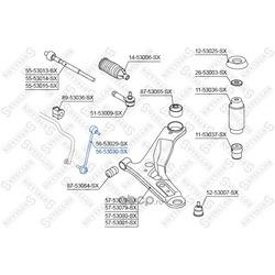 Тяга / стойка, стабилизатор (Stellox) 5653030SX