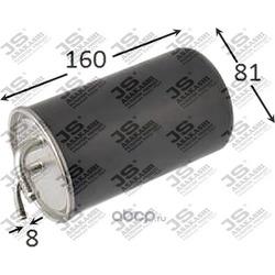 Фильтр топливный (JS Asakashi) FS0060