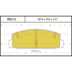 Колодки тормозные, комплект, задние (Blitz) BB0116