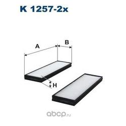 Фильтр салонный Filtron (Filtron) K12572X
