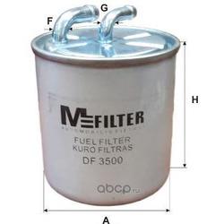 Фильтр топливный (M-Filter) DF3500