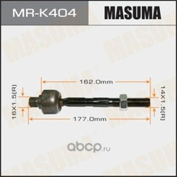 Тяга рулевая (Masuma) MRK404