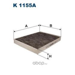 Фильтр салонный Filtron (Filtron) K1155A