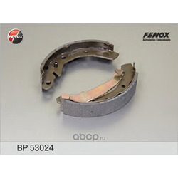 КОЛОДКИ ТОРМОЗНЫЕ БАРАБАННЫЕ FENOX (FENOX) BP53024