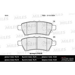 Колодки тормозные NISSAN PATHFINDER 05-/NAVARA 05- задние (Miles) E110235